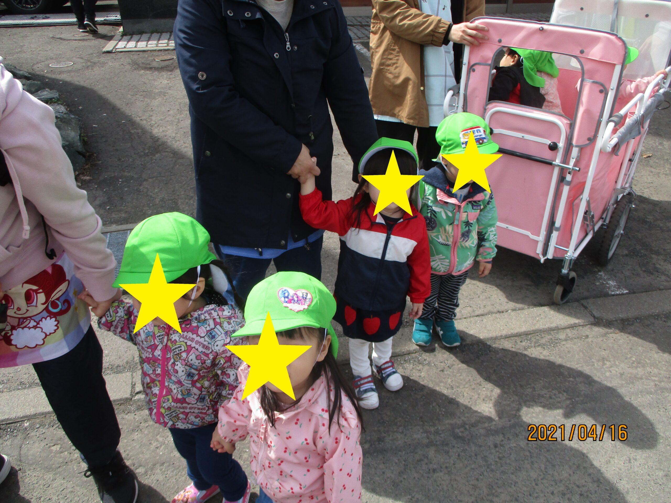 藤野園 いいお天気☼お外へレッツゴー!!