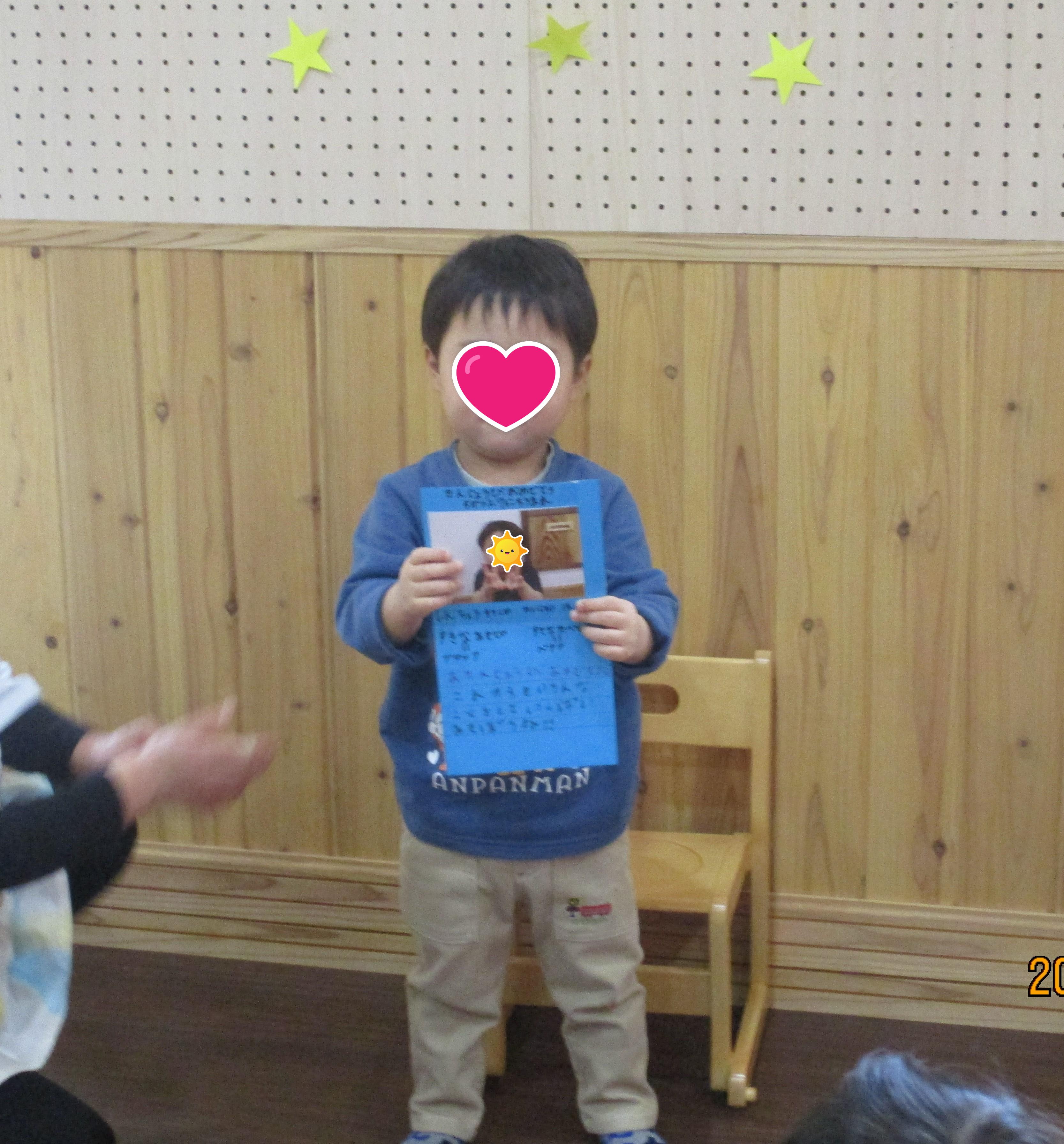 新川園 5月の誕生会