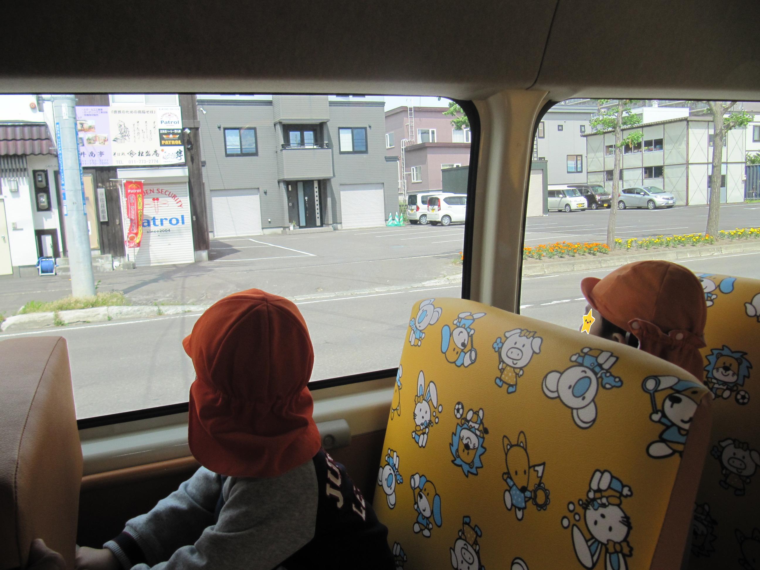 屯田園 園バスに乗って、ちょっと遠い公園まで😊