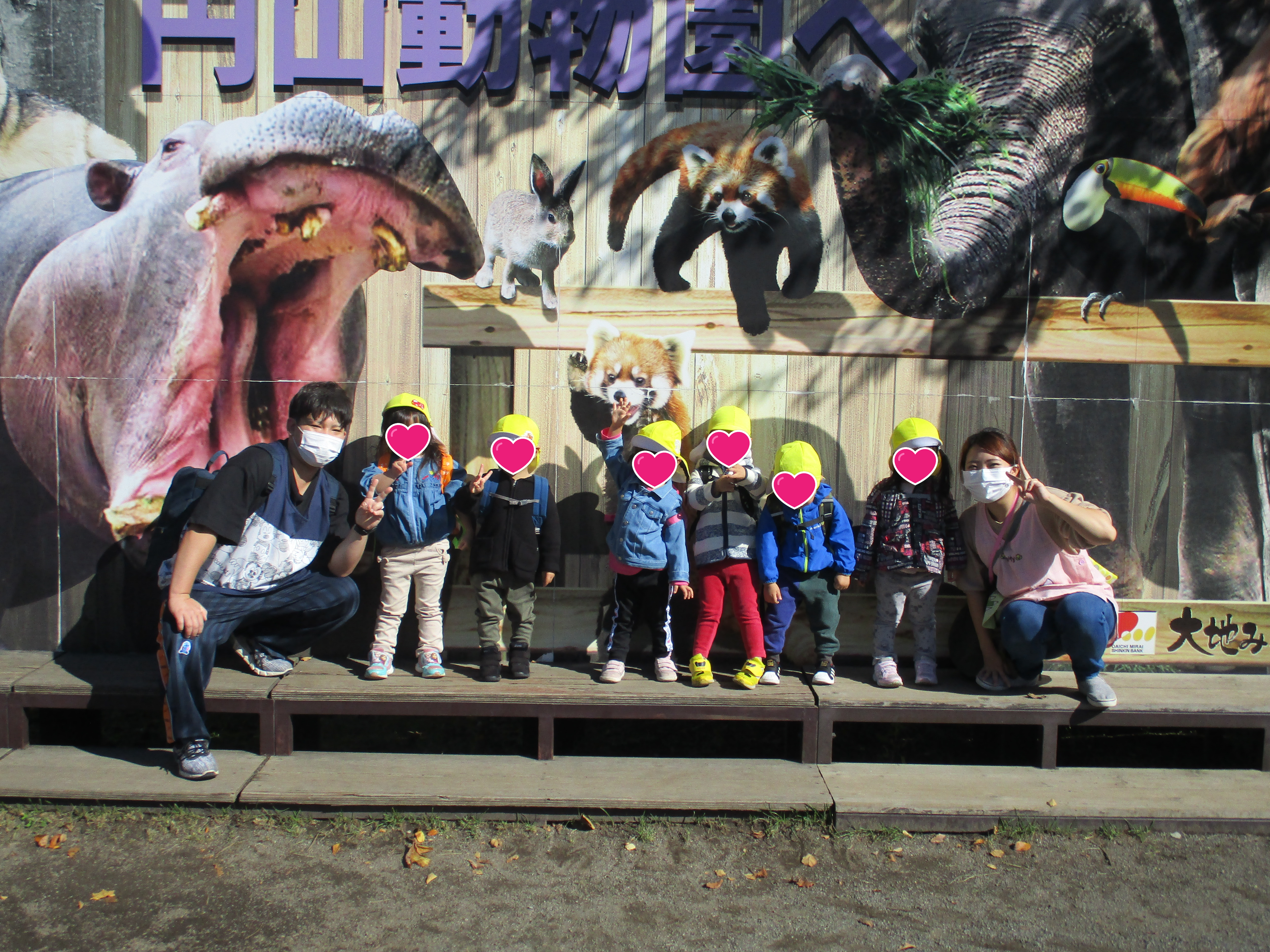新川園 円山動物園に行ってきたよ🐵